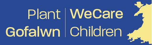 WeCare Children logo